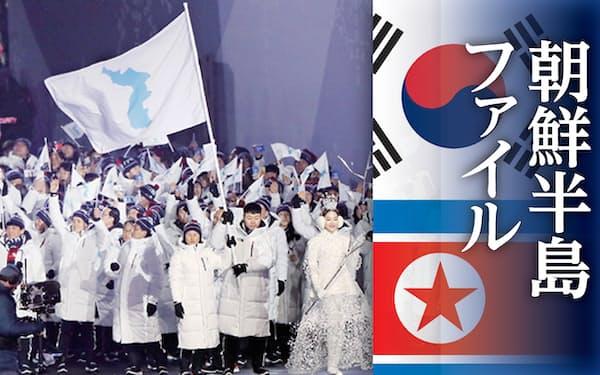 平昌冬季五輪で統一旗を先頭に合同で入場行進する韓国と北朝鮮の選手団(2018年2月9日)