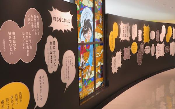 横手市増田まんが美術館には国内外の漫画家の原画が収蔵されている
