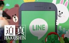 「タイは譲らない」 生活にLINE浸透、スーパーアプリに