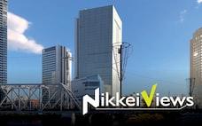 混戦必至の横浜市長選告示へ IR推進にブレーキも
