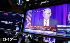 金利上昇封じたFRB 「市場との対話」成功に潜むリスク