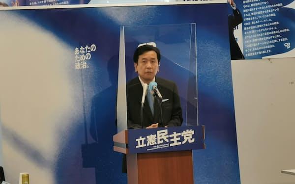 記者会見する立憲民主党の枝野代表(29日)