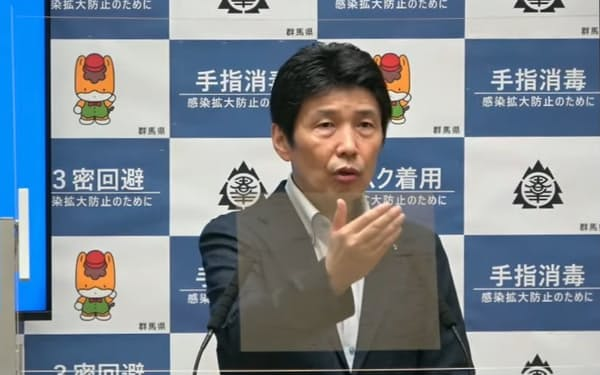 群馬県の山本知事は県独自の警戒度を引き上げると発表した(29日、前橋市)