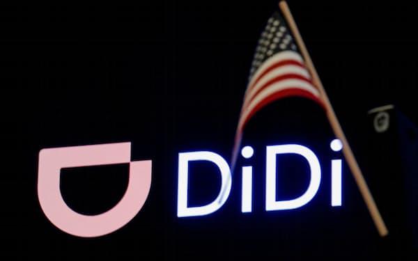 滴滴出行(ディディ)は6月に米ニューヨーク証券取引所に上場した=ロイター