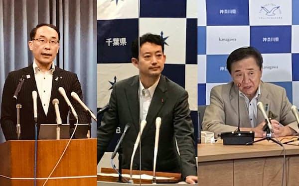 (写真左から)報道陣の取材に応じる埼玉県の大野知事、千葉県の熊谷知事、神奈川県の黒岩知事