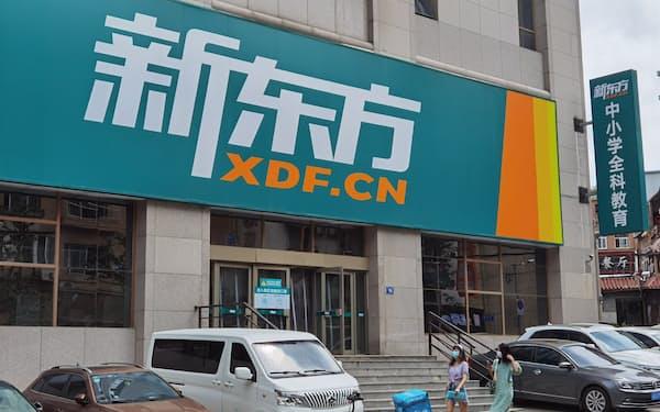 大手企業の新東方教育科技が運営する学習塾(遼寧省大連市)