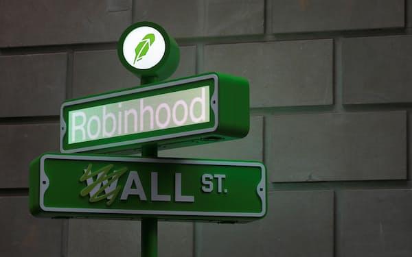 ロビンフッドはNYのウォール街で上場イベントを開催(29日)=ロイター