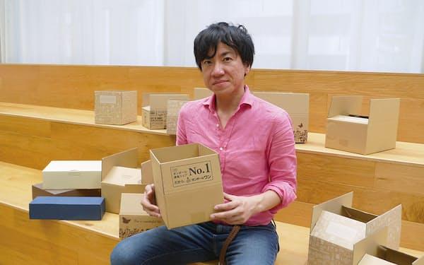 辻俊宏代表取締役CEOは電子商取引(EC)を主力事業に育てた後、MBO(経営陣が参加する買収)で経営権を取得。受発注プラットフォーマーへ事業転換した