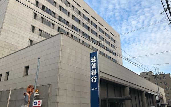 滋賀銀行本店(大津市)