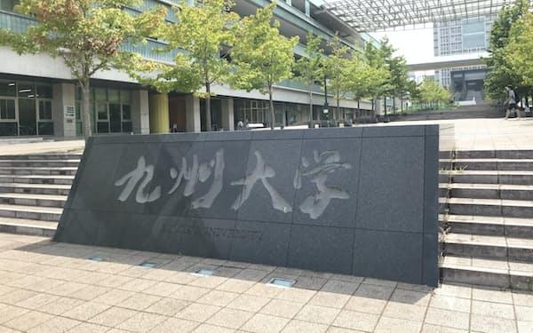 九州大学ではデジタル化により学習効率の高い教え方などを分析する