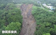 盛り土リスクを調査、大規模造成5万カ所 残土に法の穴
