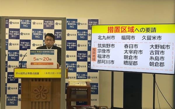 まん延防止等重点措置適用を受け、対応策を発表する福岡県の服部知事(30日、県庁)