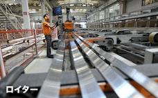 アルミ高騰、経済回復で需給にズレ ロシア関税も重荷