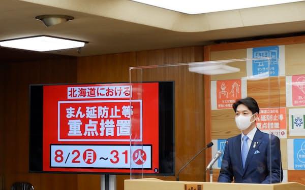 会見で話す北海道の鈴木直道知事(31日、北海道庁)