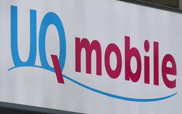 UQモバイルは9月2日から5Gサービスの提供を始める