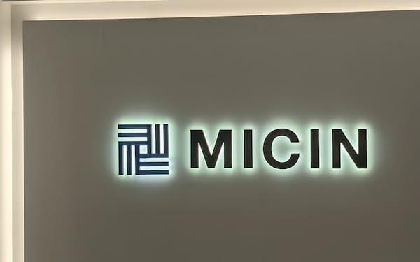 医療スタートアップのMICINが保険事業に参入する