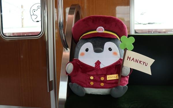 阪急電鉄は緊急事態宣言を受け「コウペンちゃん」とコラボしたスタンプラリーを中止する