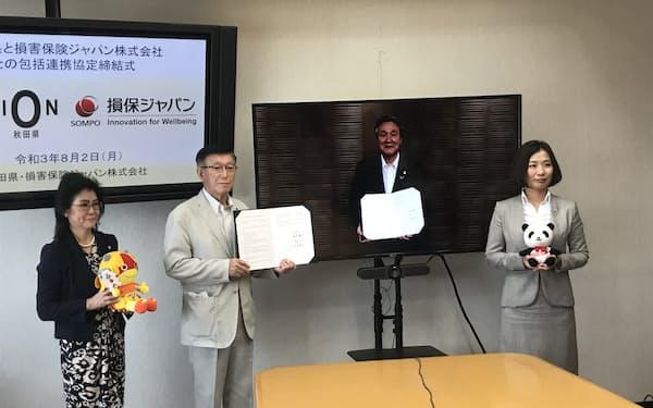 秋田県と損保ジャパンは地方創生とSDGsを推進するため協定を結んだ(2日、秋田県庁)