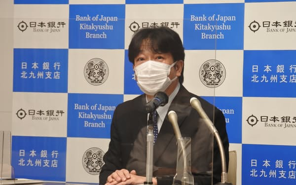 日銀の北九州支店長に就任した畠中基博氏は東京都出身の48歳。一橋大商卒。