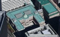 日本株「日銀離れ」始まる