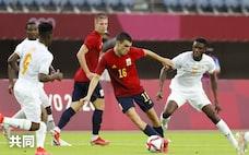 才人多彩のスペインを封じろ サッカー男子3日夜準決勝