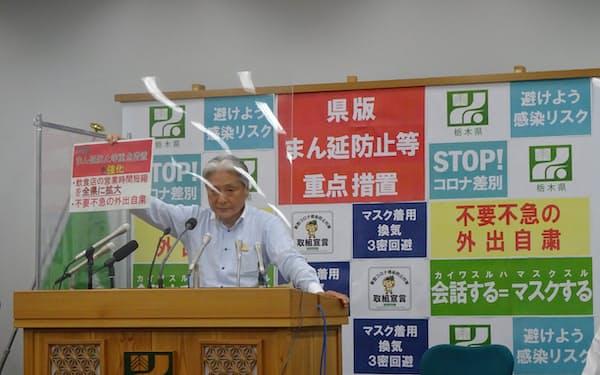 「まん延防止等重点措置」の要請決定について記者会見する福田知事(1日、栃木県庁)