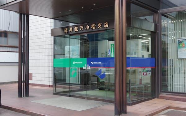福井銀行小松支店(石川県小松市)