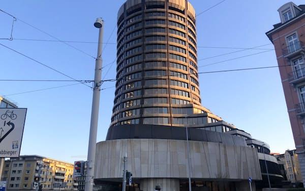 スイスのバーゼルにあるBIS本部ビル