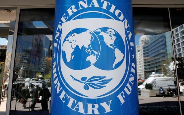 IMFは経済回復の格差を注視している=ロイター