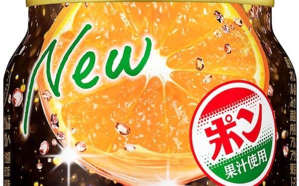 「ポンジュース」の果汁を使った爽やかな味わい
