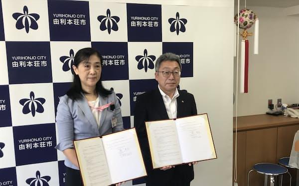 由利本荘市と日本郵便は連携協定を結んだ(3日、由利本荘市)