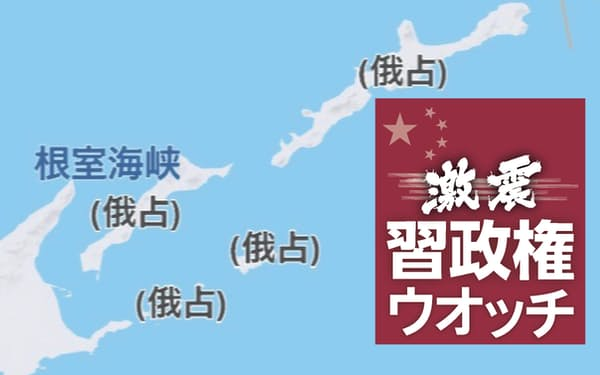 中国の北方四島に関する地図は現在もロシアによる占拠を意味する表記となっている(百度の地図から)