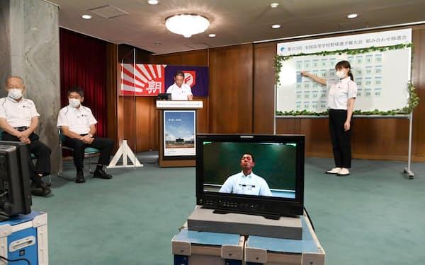 オンライン形式で行われた第103回全国高校野球選手権大会の組み合わせ抽選会(3日)=代表撮影・共同