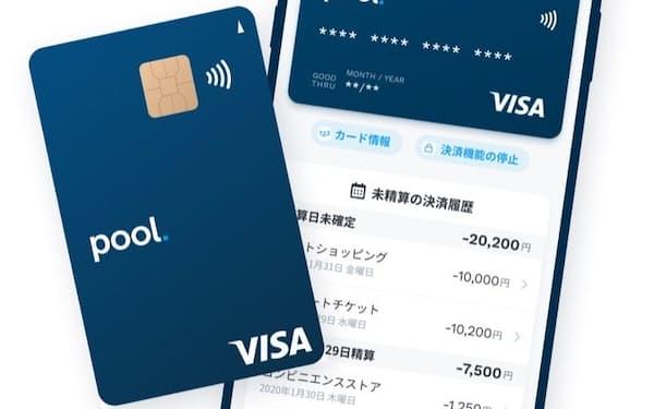 カンムが年内にも開始するクレジットカードサービスのイメージ
