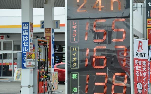 北海道でもガソリン価格が高騰している(4日、札幌市)
