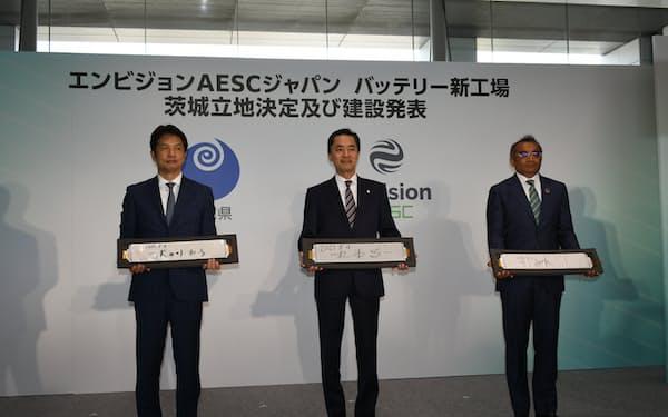 茨城県への新工場建設を発表するエンビジョンAESCグループ社長ら(4日、水戸市)