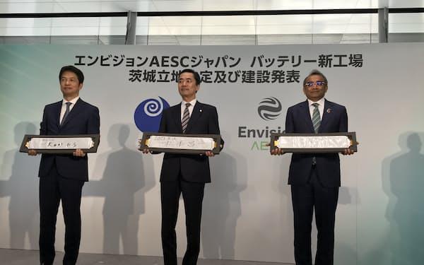 新工場建設を発表したエンビジョンAESCジャパンの松本社長㊥と茨城県の大井川知事㊧(右は日産自動車のアシュワニ・グプタ最高執行責任者)