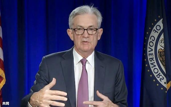米国株式市場はパウエル議長ら米FRB高官の発言を注視している=共同