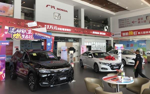 ホンダの7月の中国新車販売は3カ月連続で前年実績を割り込んだ(広東省広州市の販売店)