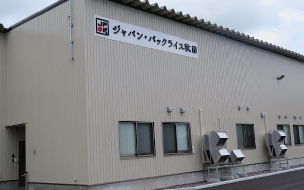 ジャパン・パックライス秋田のパックご飯工場(大潟村)