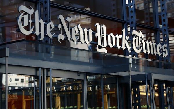 米ニューヨーク・タイムズの本社ビル(米ニューヨーク市)=ロイター