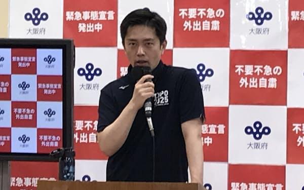 記者会見をする吉村知事(4日、大阪府庁)