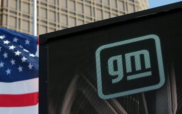 GMは通期の業績予想を上方修正した=ロイター
