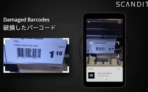 スキャンディットは破損などのあるバーコードを高精度でスキャンする技術を持つ(画像はイメージ)