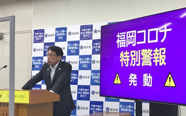 記者会見する、福岡県の服部知事(5日、県庁)