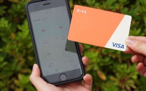 プリカ付き支出管理アプリのスマートバンクは連続起業家の堀井翔太氏が創業した
