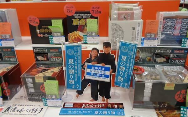 老舗百貨店の宮崎山形屋(宮崎市)では、中元商戦でギョーザが人気だ