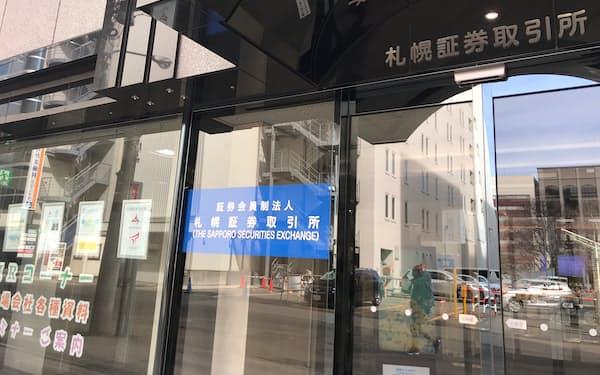 複数の北海道企業がプライム市場への当落線上にある(札幌証券取引所)