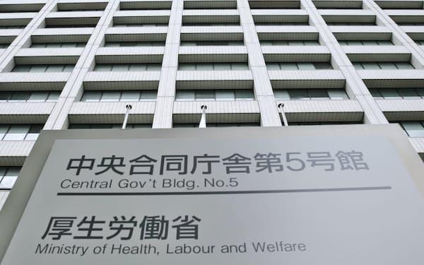 厚労省はボーナスなど特別に支払われた給与が2.3%減ったと発表した