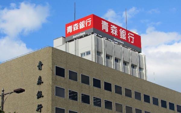 青森銀行本店